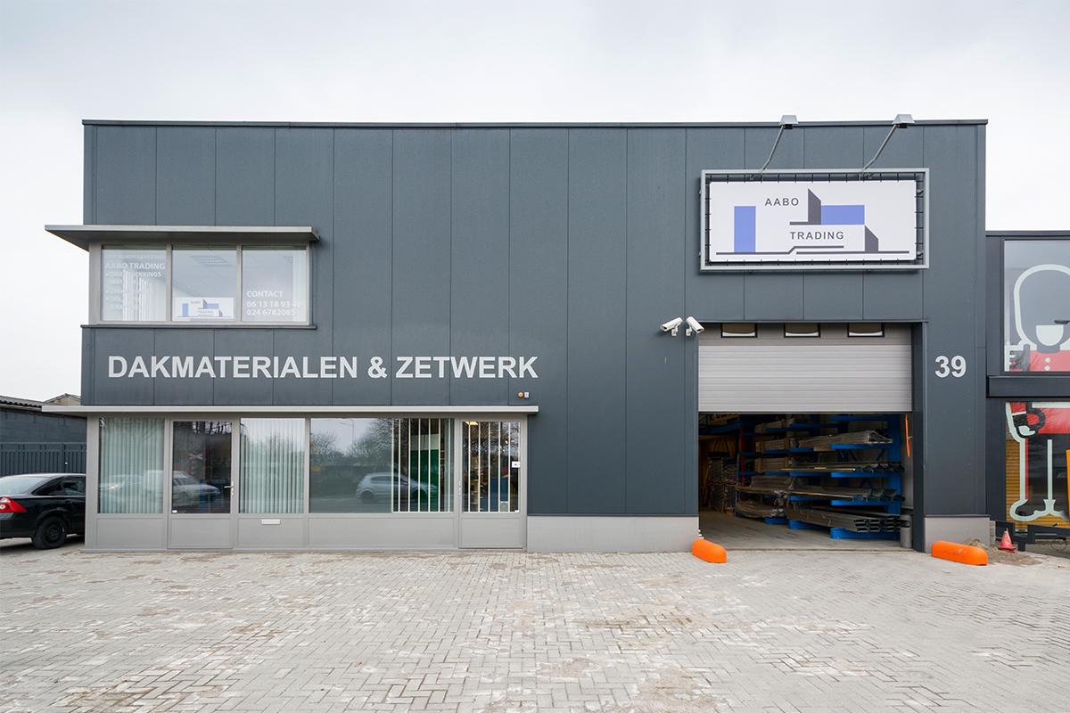 De vestiging van Aabo Trading Maastricht